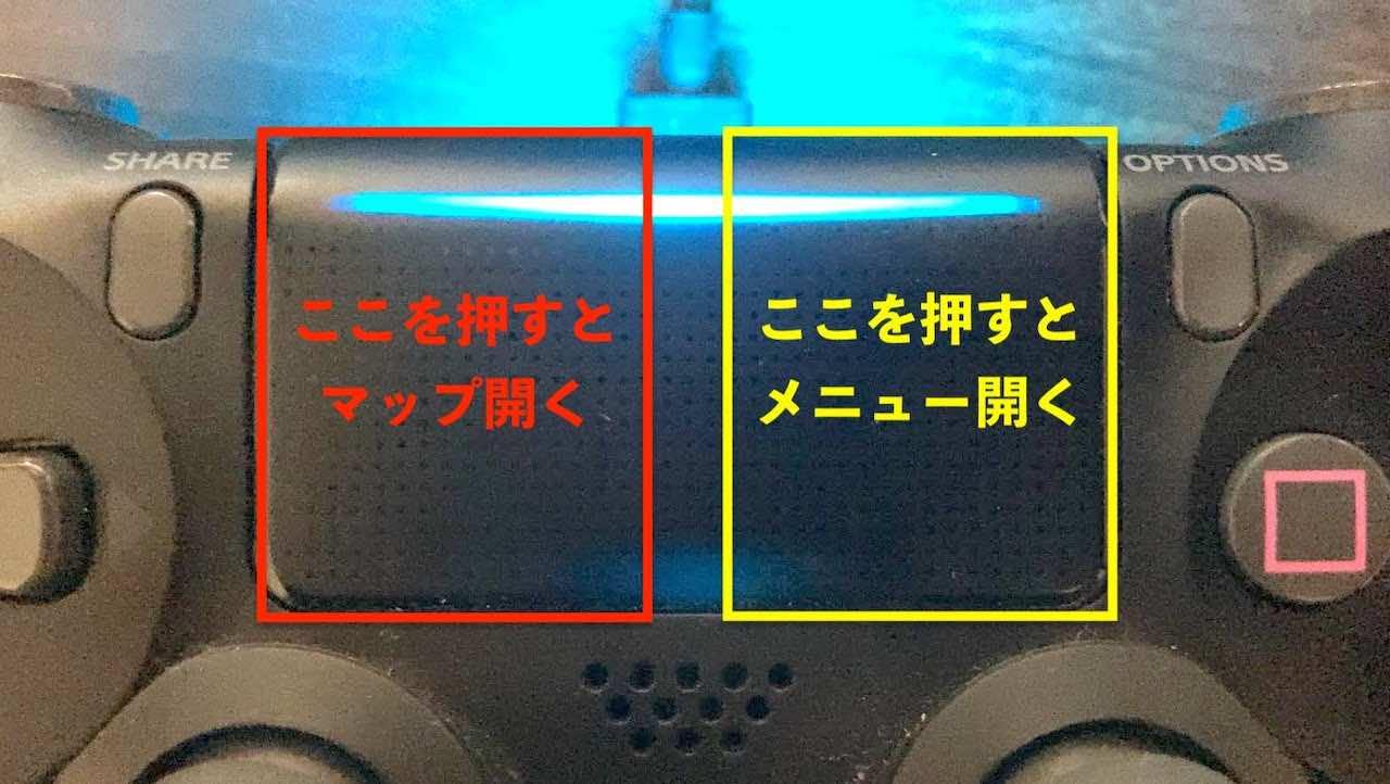 Steam版MHWI タッチパッドのボタン配列